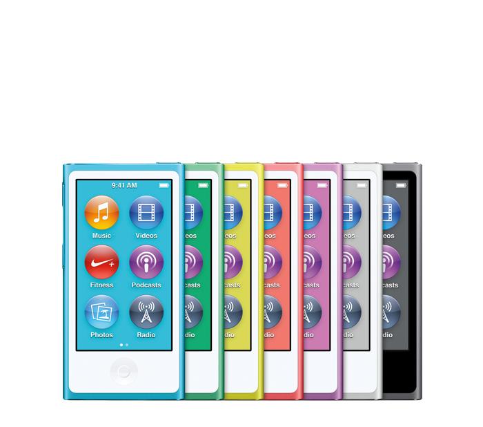 iPod nano (2014)