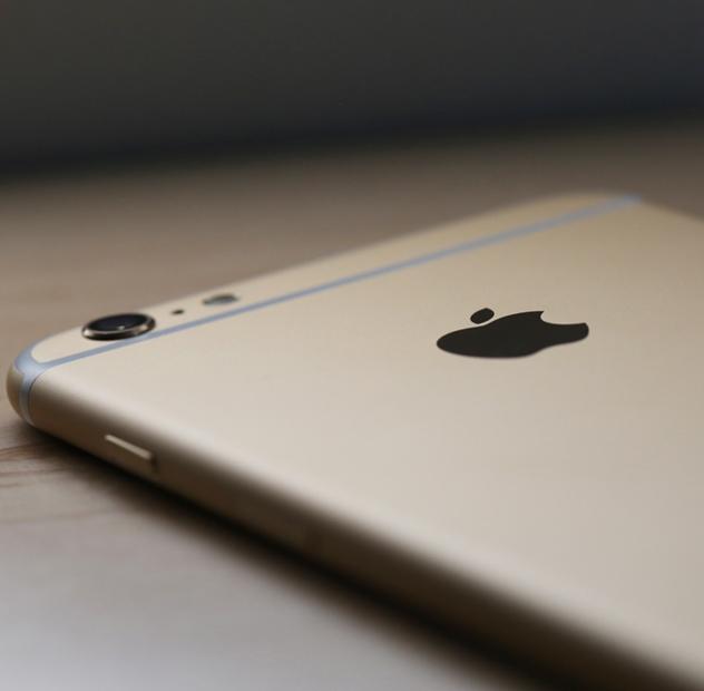 iPhone. De la 1 399 Lei!