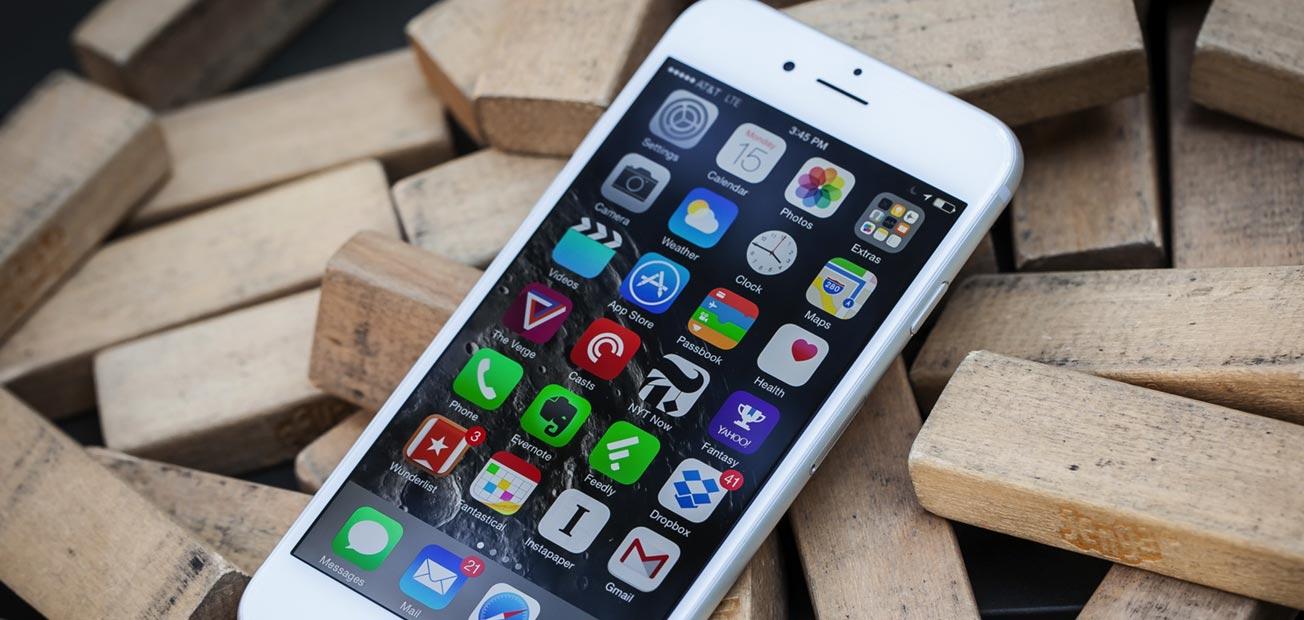 iPhone - de la 1599 Lei!