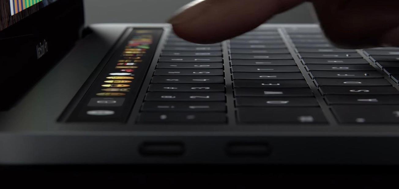 Macbook Pro - 5% discount!