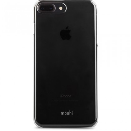 iGlaze XT for new iPhone 7 Plus