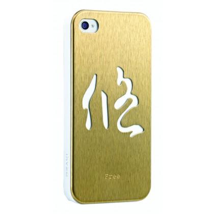 Ozaki iCoat Good Life – Free, bílo-stříbrné pouzdro, pro iPhone 4/4s