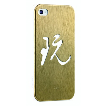 Ozaki iCoat Good Life – Play, bílo-stříbrné pouzdro pro iPhone 4/4s