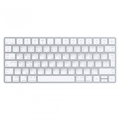 Apple Magic Keyboard – Arabic