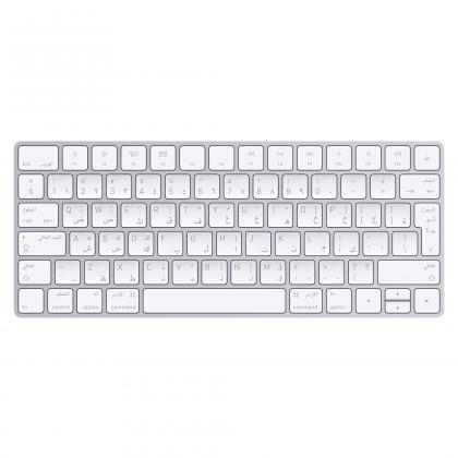 Apple Magic Keyboard – Arabic