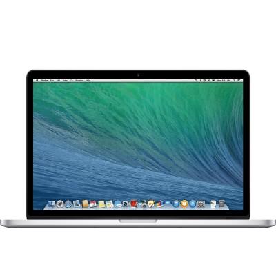 """MacBook Pro 15"""" 2.0GHz Retina kijelző"""