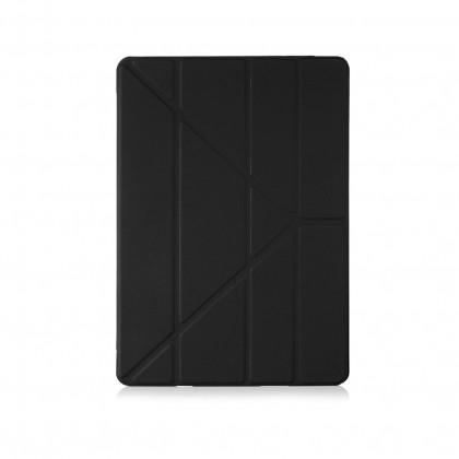 """iPad Pro 11"""" Origami Case (2018) - Black"""
