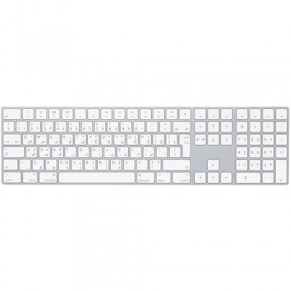 Magic Keyboard with Numeric Keypad