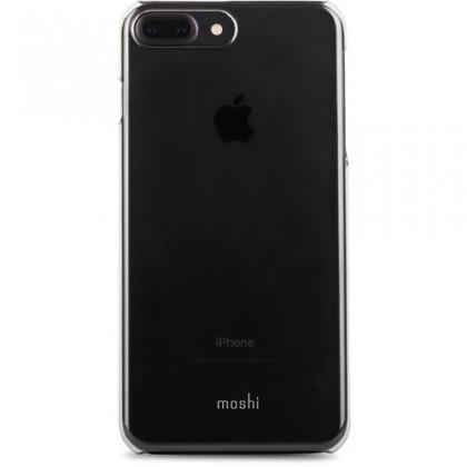 iGlaze XT for new iPhone 7 Plus
